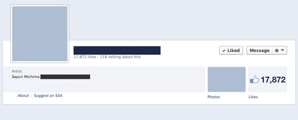 2013-sayuri-facebook-timeline-header